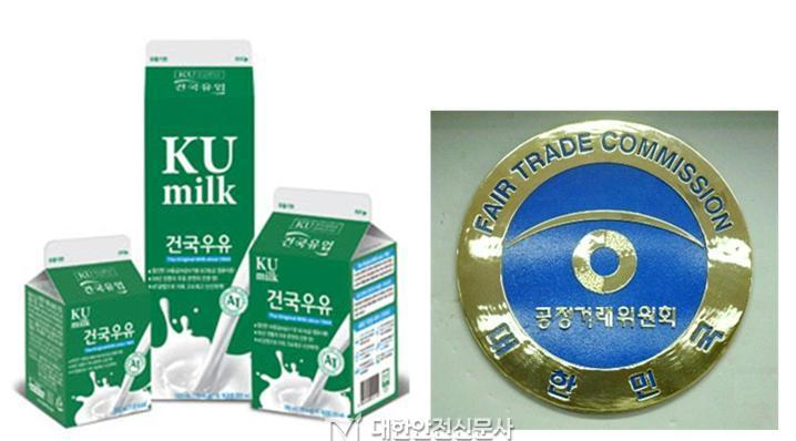 건국우유.jpg