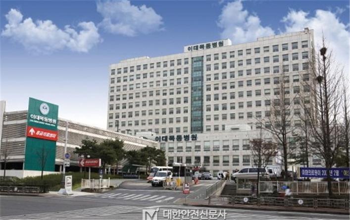 이대목동병원2.jpg