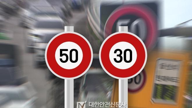 도로교통.jpg